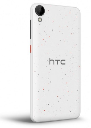 how to open a htc desire 2200