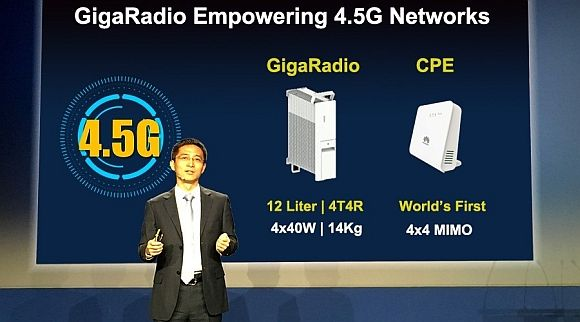 news-huawei-gigaradio Huawei wdroży sieć 4.5G
