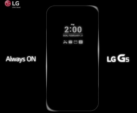 news-lg-g5-always_on
