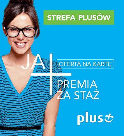 promocja-plus-premia-za-staz