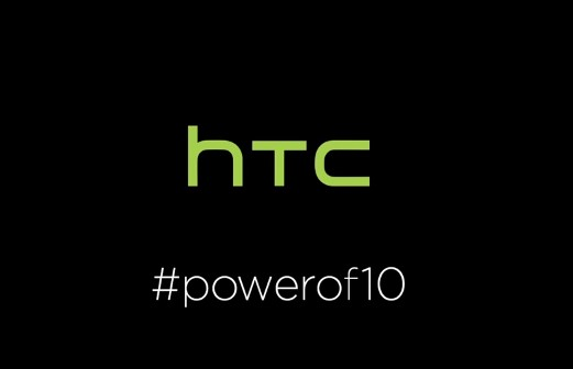 news-htc-onem10-teaser