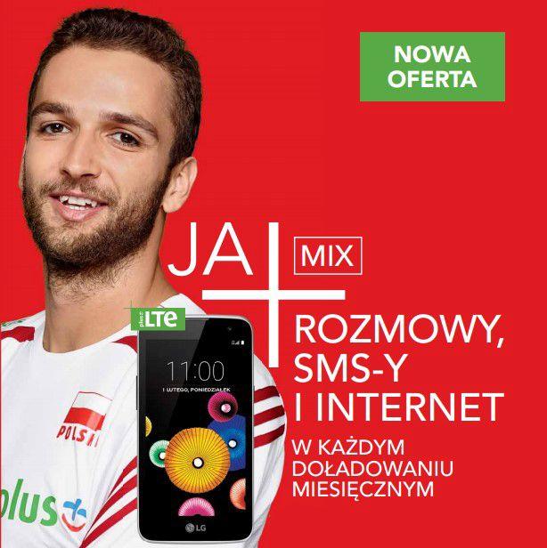 news-plus-mix-2
