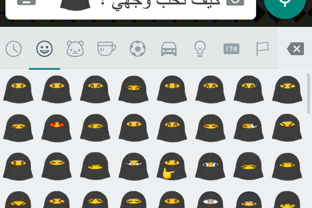 news-emoji-arabia-1