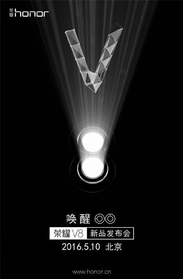 news-honor-v8-grafika