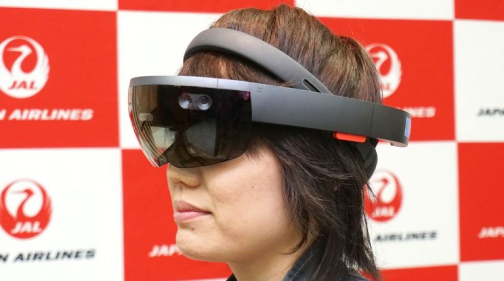 news-japan-airlines-hololens-1