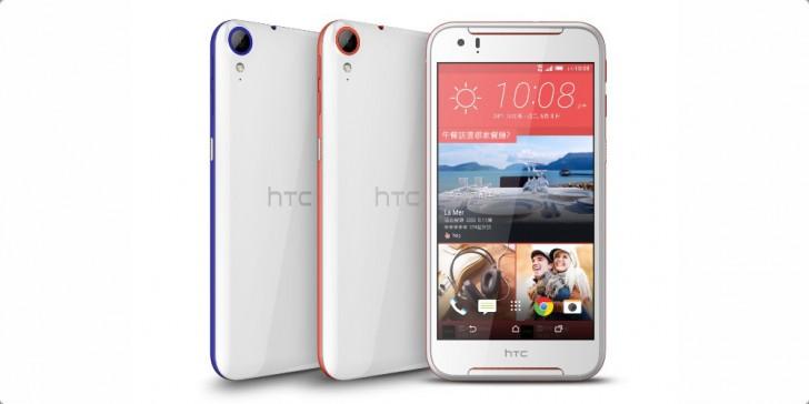 news-htc-desire830-1 HTC Desire 830 z głośnikami BoomSound i ekranem Full HD