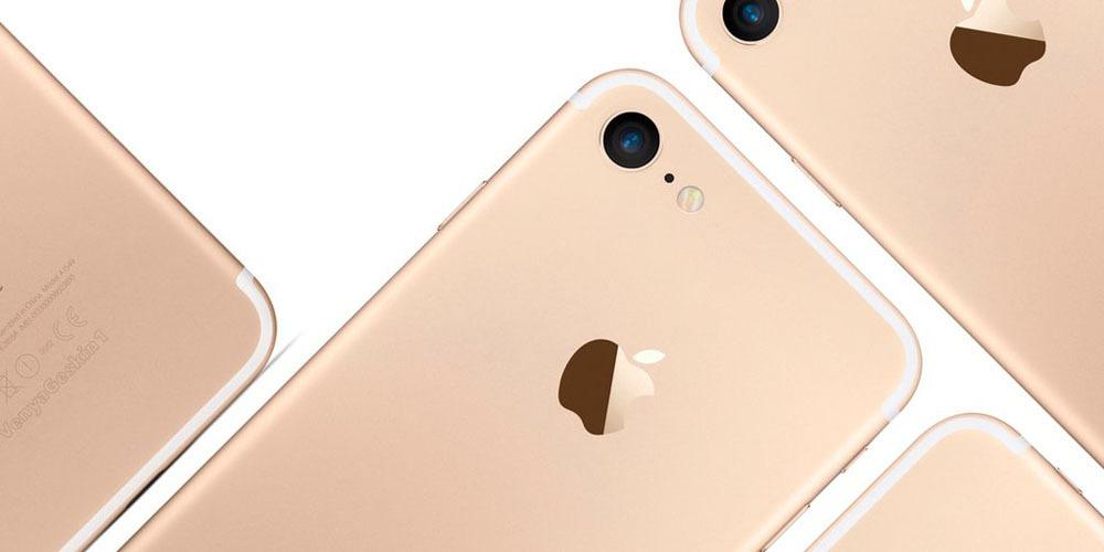 news-iphone-7-1