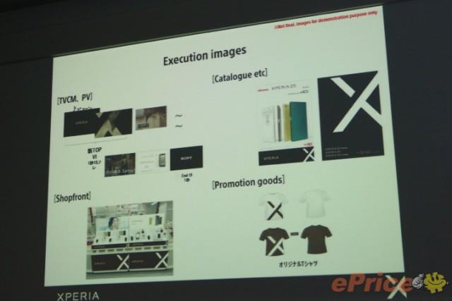 news-sony-xperia-x-4