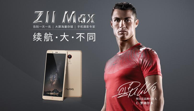 news-zte-nubia-z11max-3 ZTE Nubia Z11 Max z 6-calowym ekranem i procesorem Snapdragon 652