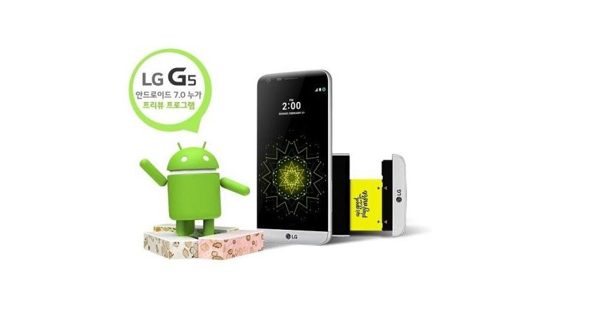 Photo of Android 7.0 Nougat dla wybranych użytkowników LG G5