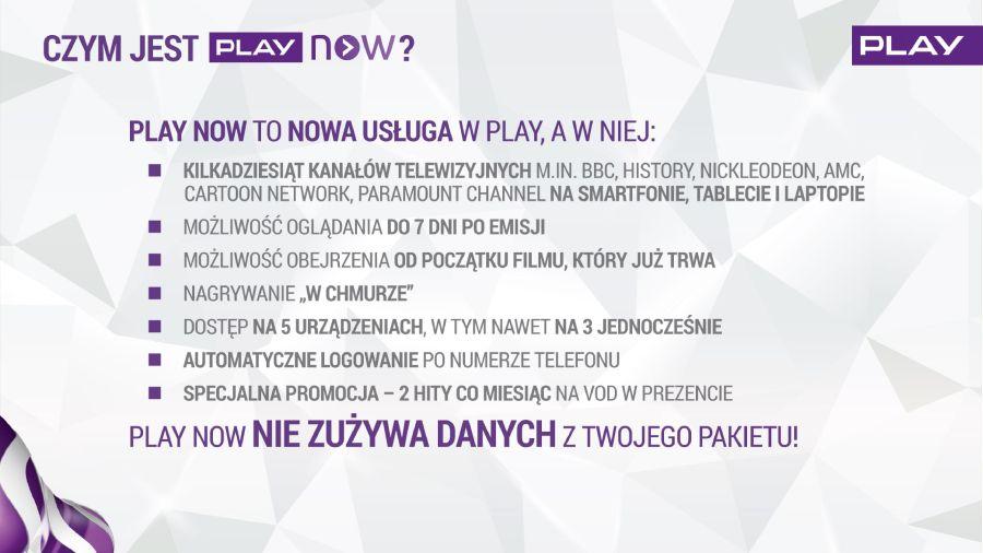 news-playnow-1