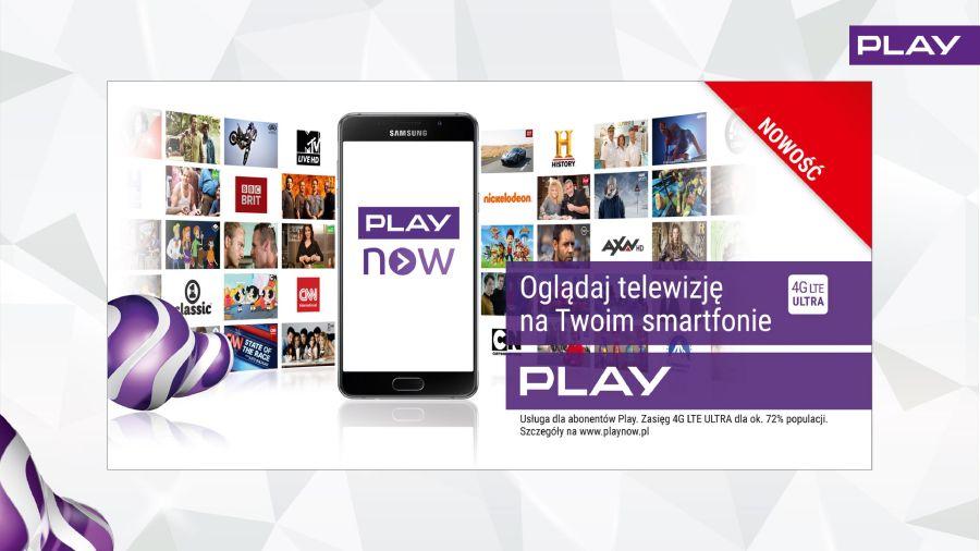 news-playnow-8