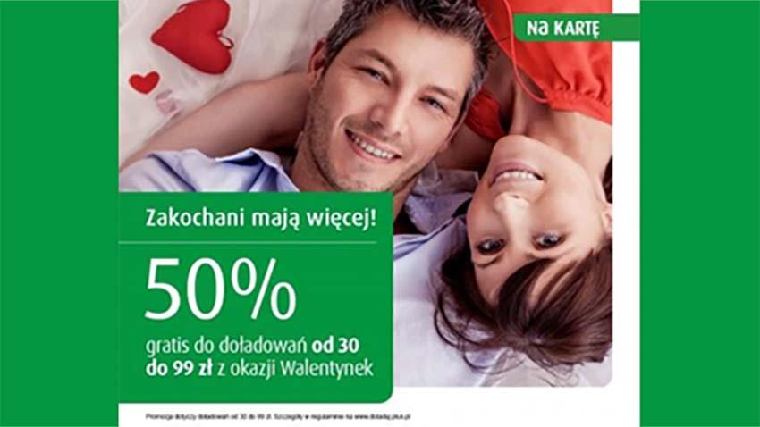 Photo of Promocja Plus: 50% więcej dla zakochanych