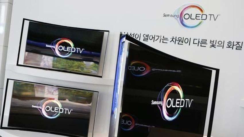 Samsung stawia na wyświetlacze OLED