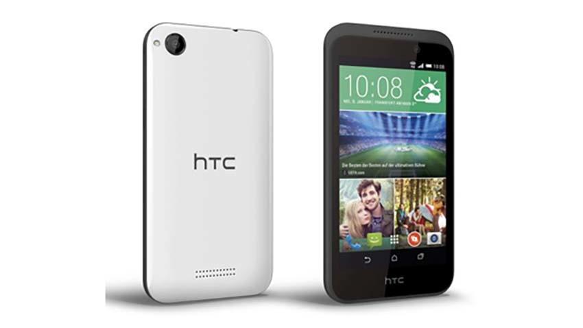 HTC Desire 320 trafia do Polski. Znamy cenę