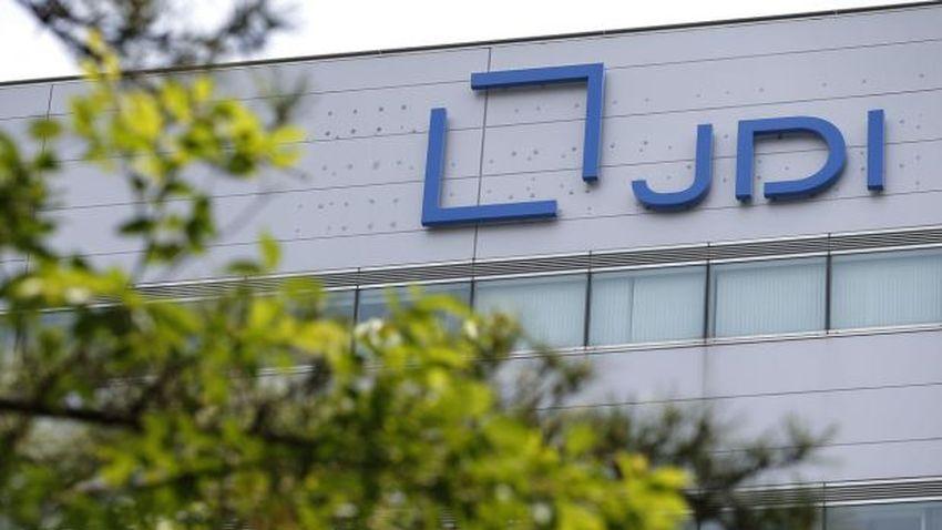 Apple sfinansuje nową fabrykę wyświetlaczy Japan Display