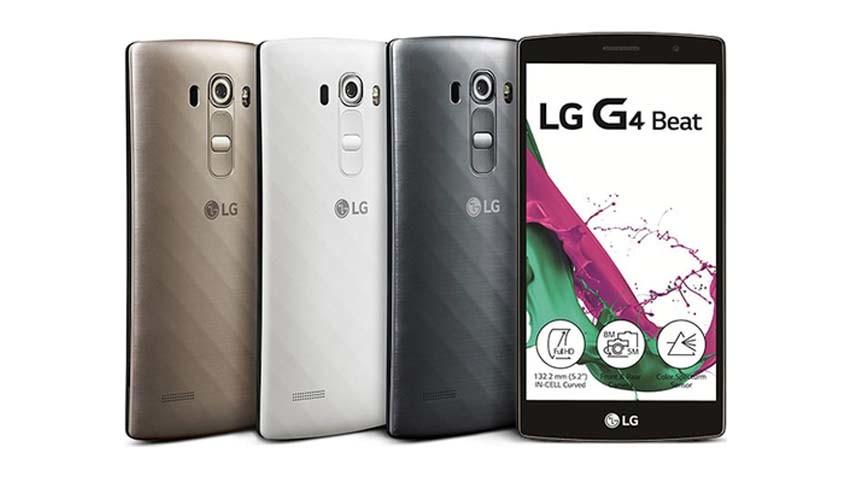 LG G4 dostrzeżony na zdjęciach. Czy tak wygląda następca G3?
