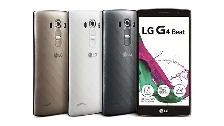 Photo of LG G4 dostrzeżony na zdjęciach. Czy tak wygląda następca G3?