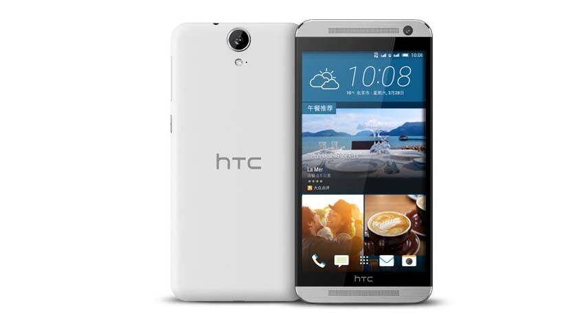 HTC One E9+ pojawił się na stronie producenta ? wkrótce oficjalna zapowiedź