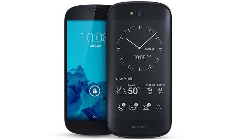 Rosyjski rząd płaci za zachwalanie YotaPhone 2