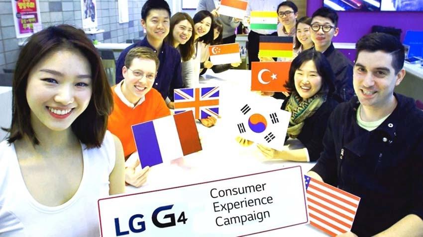 Tysiące konsumentów przetestuje LG G4 przed premierą