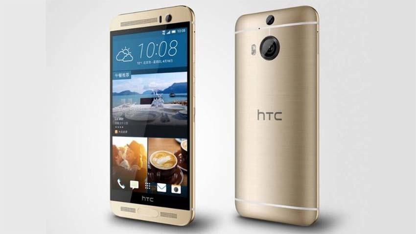HTC oficjalnie zaprezentował One M9 Plus