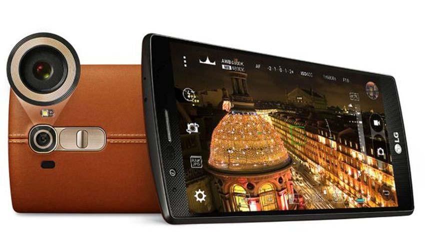 Photo of LG G4 ujawniony przed premierą!