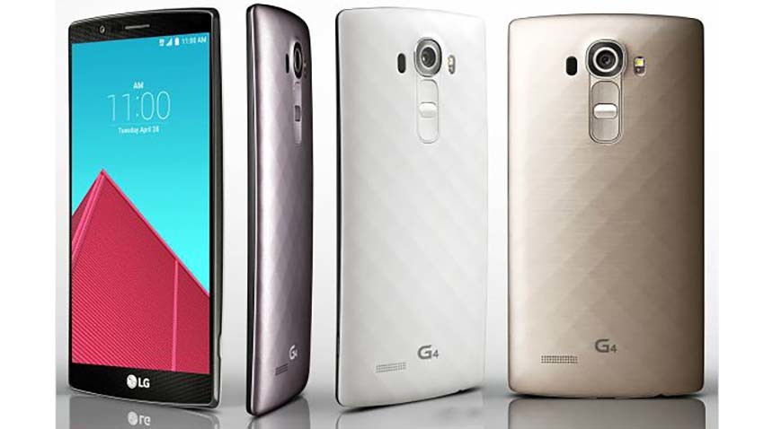 LG wkrótce ujawni G4c?