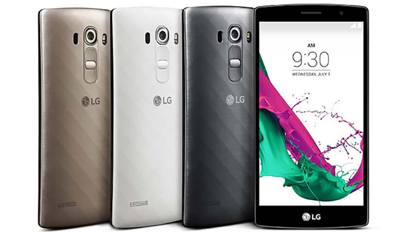 LG G4 S oficjalnie - średniak w skórze flagowca
