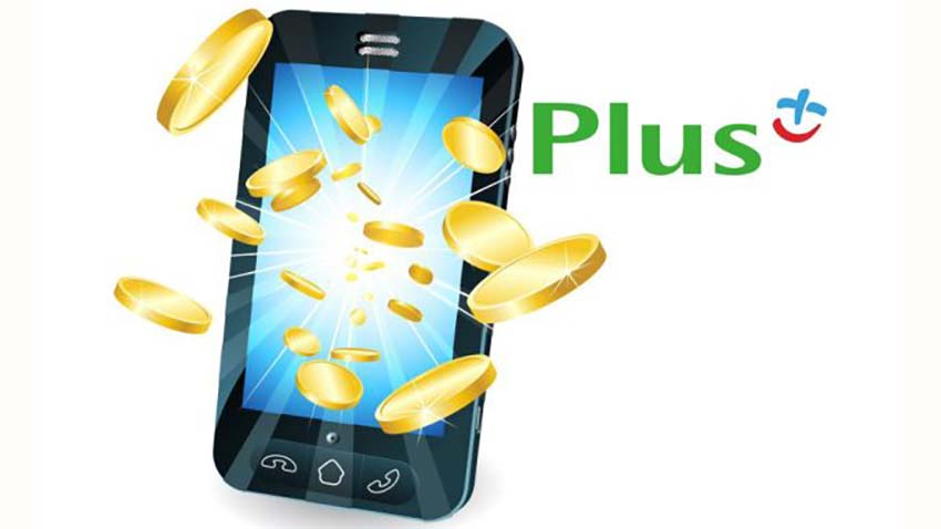 Klienci Plusa otrzymali wygodniejszy sposób płatności