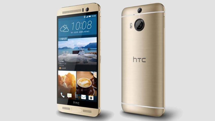 Photo of HTC One M9 Plus zmierza do Europy
