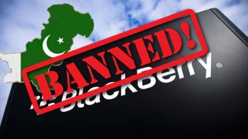 Pakistan zablokuje usługi Blackberry