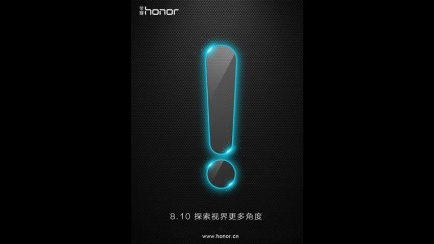 Huawei rozsyła zaproszenia na prezentację nowego smartfona Honor