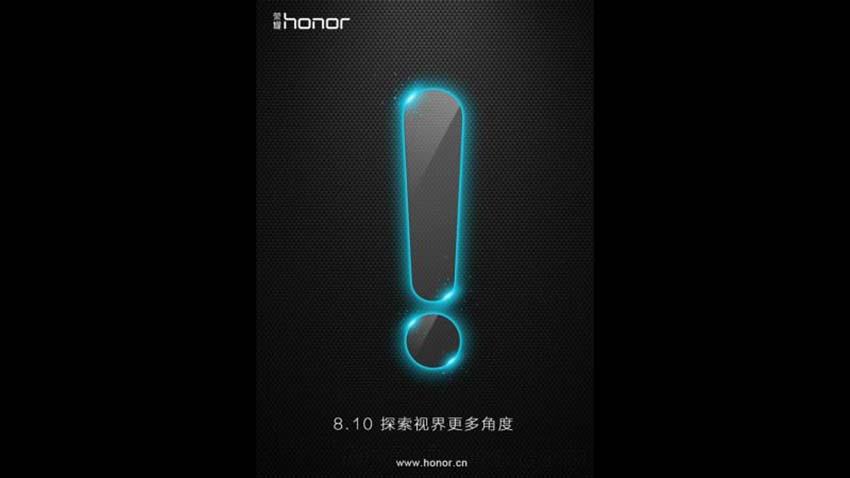 Photo of Huawei rozsyła zaproszenia na prezentację nowego smartfona Honor