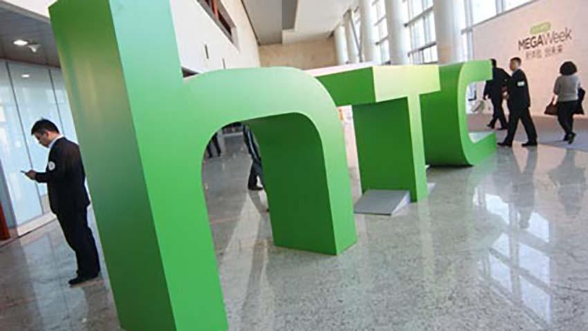 HTC walczy z kryzysem - szykują się cięcia kadrowe