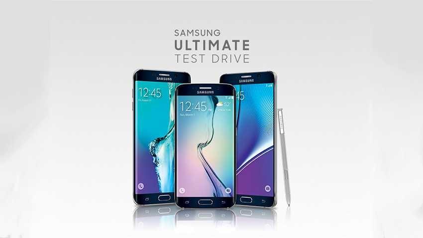 Samsung walczy o klientów Apple przy pomocy nowego programu testowego