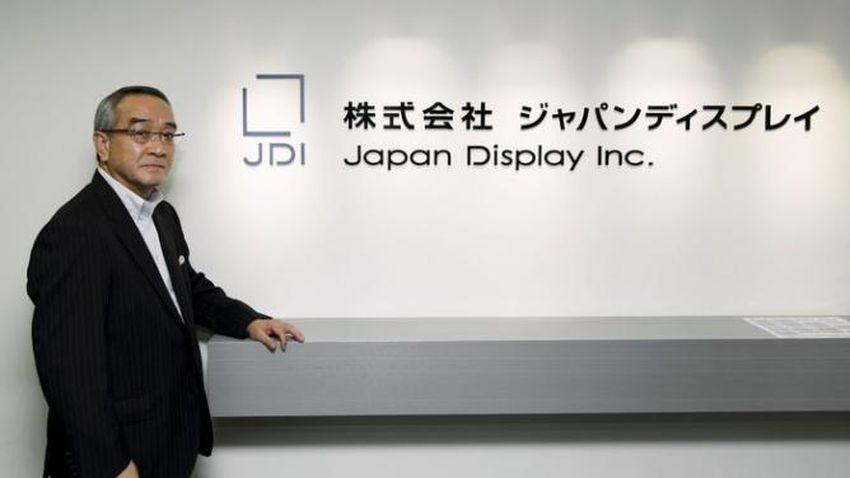 Japan Display: Apple zwiększa zamówienia przed premierą nowych iPhone-ów