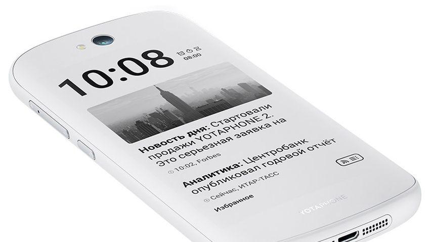 ZTE wyprodukuje YotaPhone-a 3