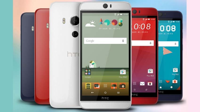 HTC Butterfly 3 oficjalnie