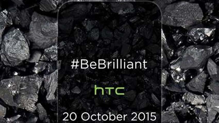 HTC zaprasza na prezentację nowego smartfona
