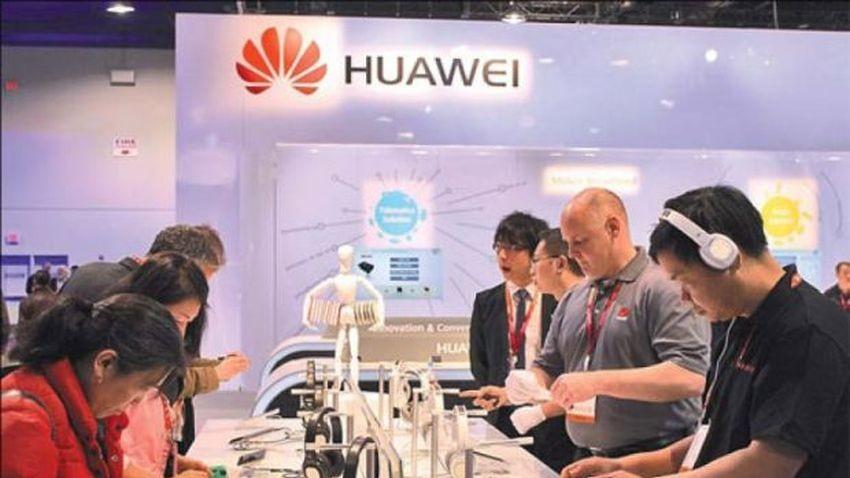 Ostatni kwartał wielkim sukcesem Huawei