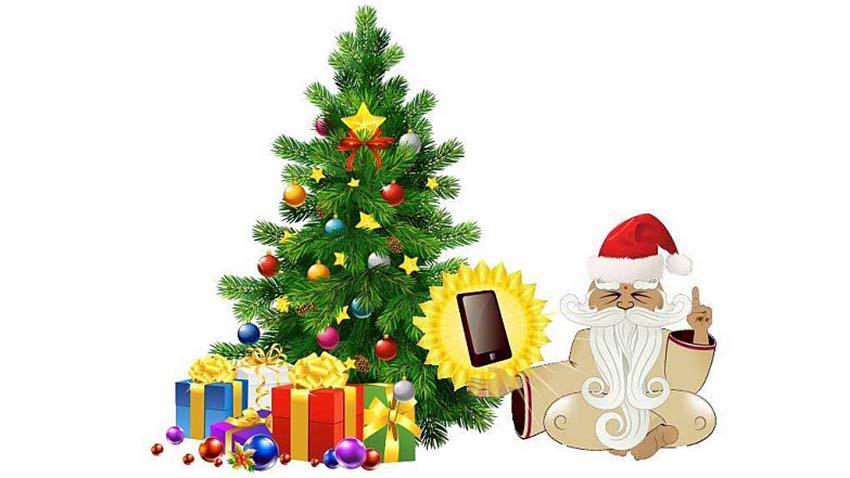 Photo of Wesołych Świąt!