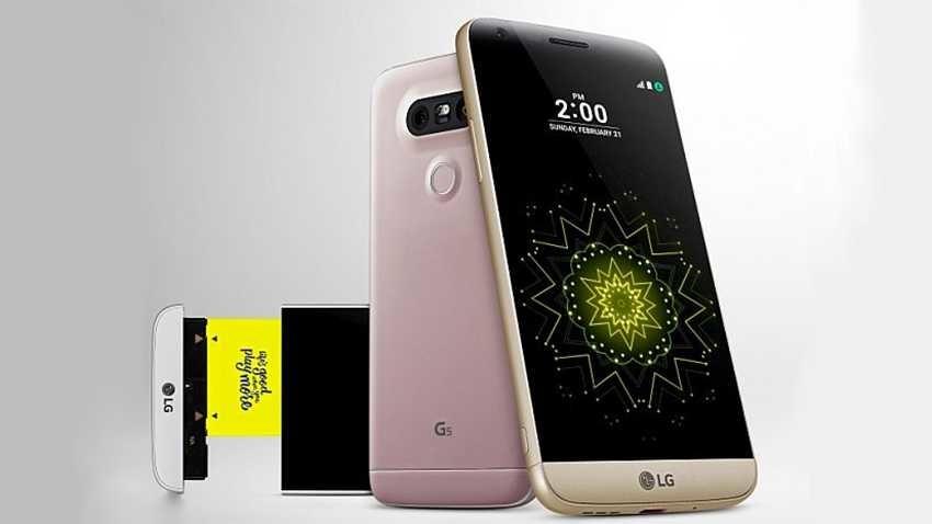 LG G5 oficjalnie zaprezentowany - flagowiec z prawdziwego zdarzenia