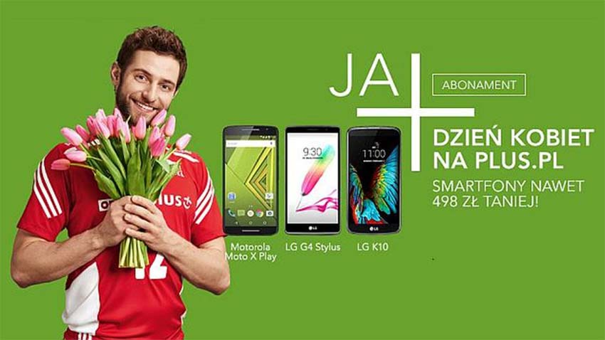 Photo of Promocja Plus: Tańsze smartfony na Dzień Kobiet