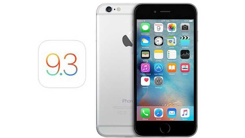 iOS 9.3 dostępny do pobrania