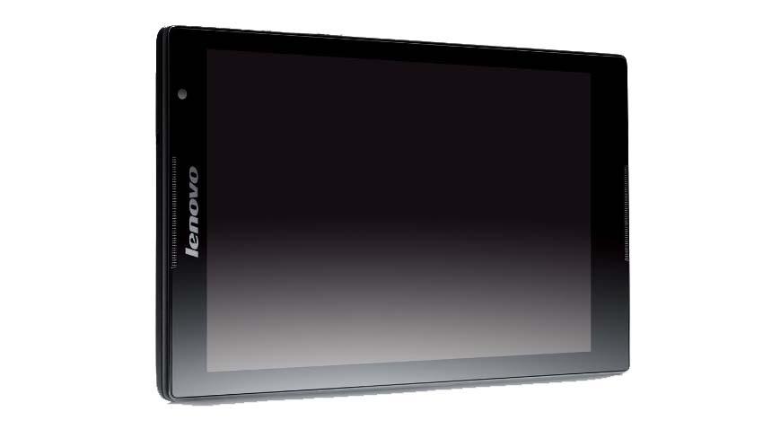 Lenovo: Małe też może być piękne (i wydajne)
