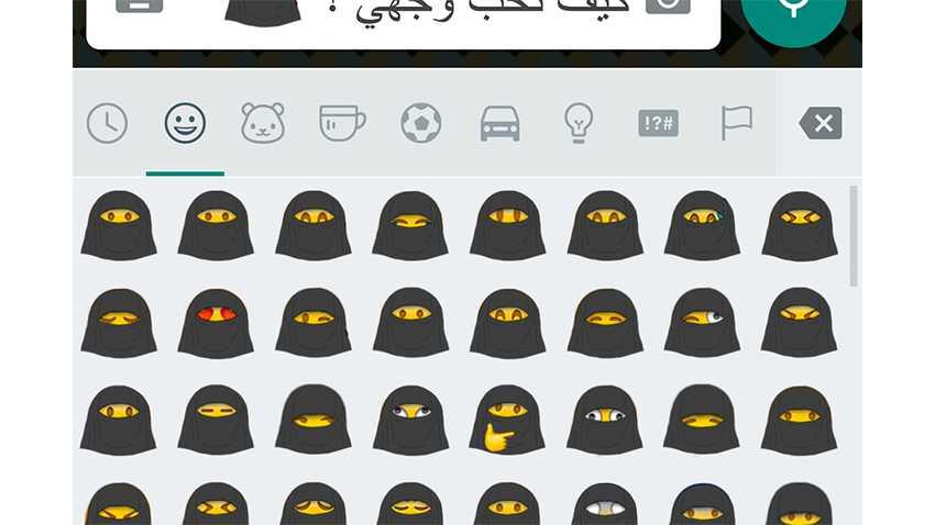 Photo of (Prima Aprilis) Arabia Saudyjska oczekuje własnych, unikalnych emoji w WhatsApp
