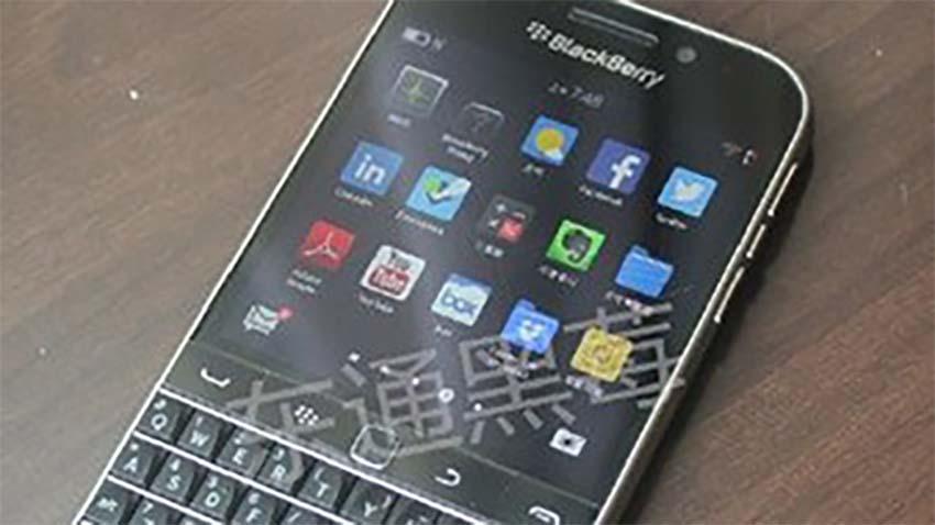 Dawnych wspomnień czar: Nadchodzi Blackberry Classic
