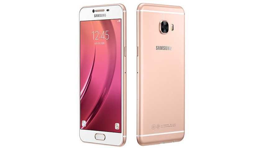 Samsung Galaxy C5 i Galaxy C7 oficjalnie zaprezentowane