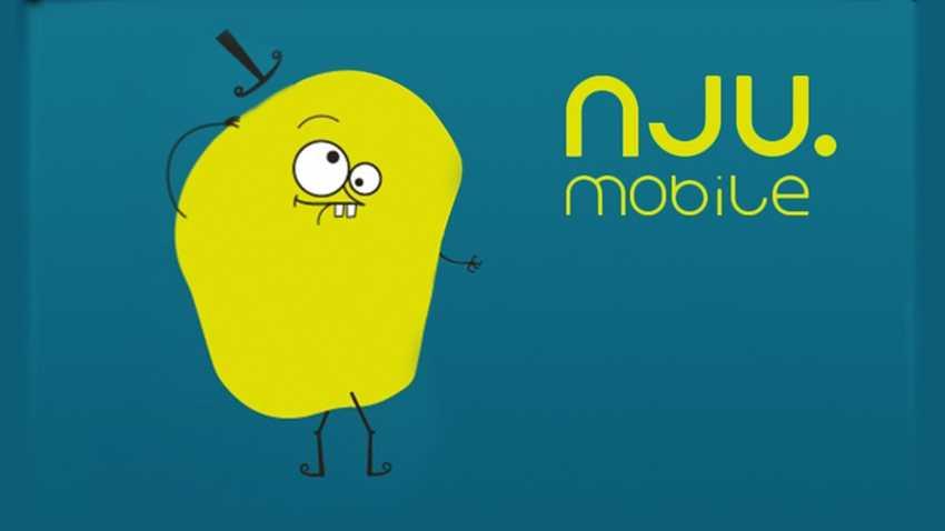 Photo of Nju Mobile proponuje nawet 120 GB w nowej ofercie Internetu mobilnego